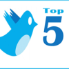 Sizi Takip Etmeyenleri Takip Etmeyi Bırakmak İçin Top 5 Websitesi